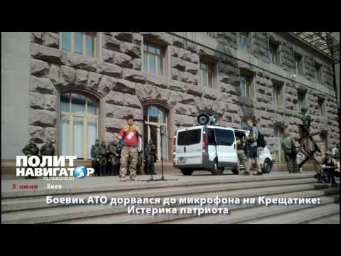Боевик «АТО»: на фронте большие потери — выходите на «Майданы»