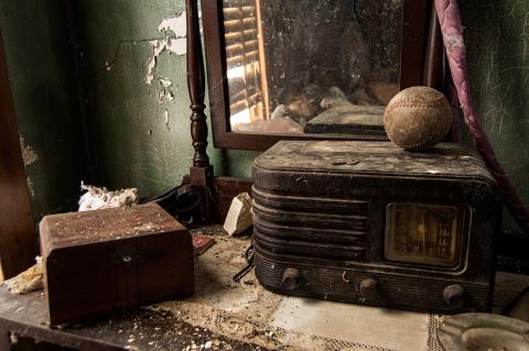 Заброшенный дом сокровищ