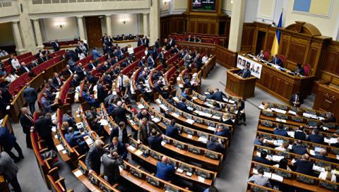 Население Украины вдвое меньше официальных цифр — депутат Рады