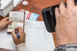 Во время выборов в паспортах…