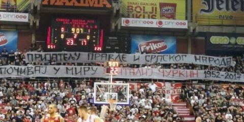 Сербские фанаты почтили память Чуркина на матче Евролиги(ВИДЕО)