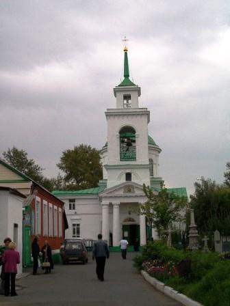 Свято-Троицкий собор, г.Красноярск.
