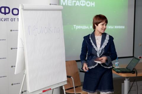 Лена Миро об операторе связи…