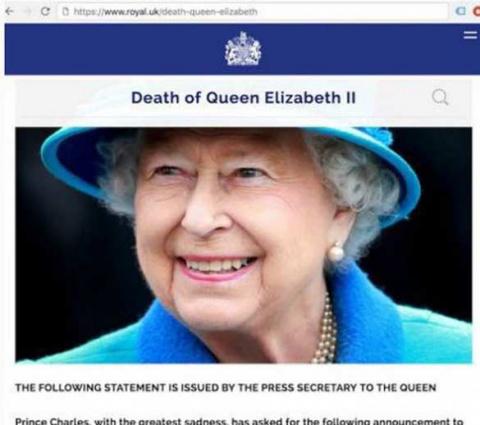 Они убили королеву! — Запад …
