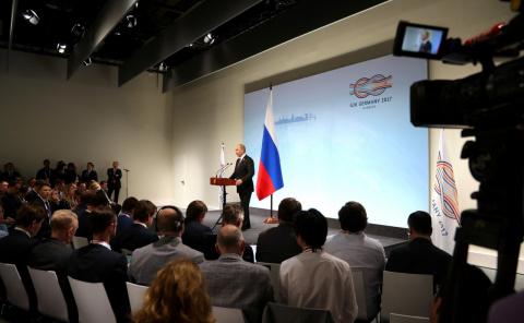 Саммит «Группы двадцати». Второй день. Пресс-конференция по итогам саммита «Группы двадцати»