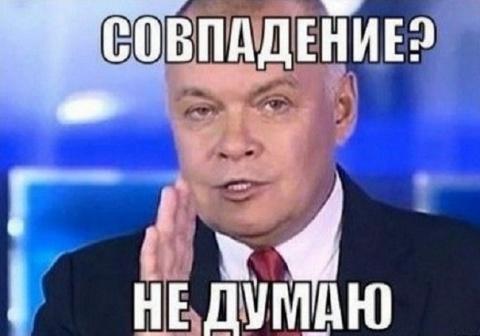«Правосеки» обстреляли ВСУ, …