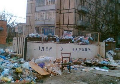 """Лукаш посоветовала умалишенным перед """"вступлением"""" в НАТО одолеть мусор в своих городах и головах"""