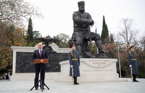 Что не так с памятником Александру III