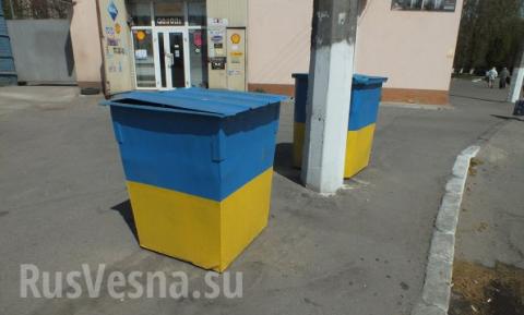Самоотравление Украины. ВАДЖ…