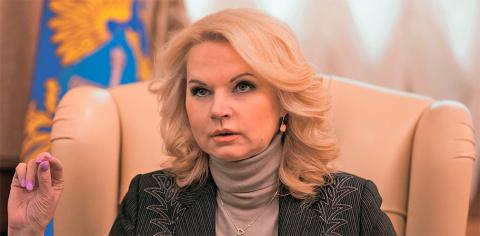 Татьяна Голикова рассказала о масштабах бесхозяйственности и казнокрадства в госсекторе.Отрезвляющая беседа