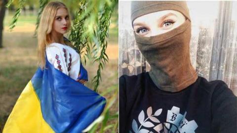 Они любят секс, свастику и своего вождя: гитлерюгенд по-украински (ВИДЕО)