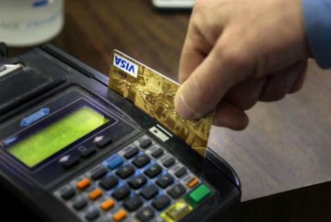 Банки саботируют платежную с…