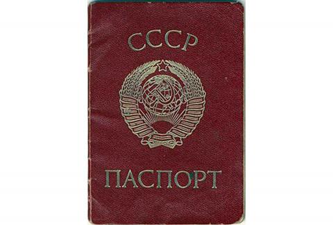 Коммунисты предложили вернут…