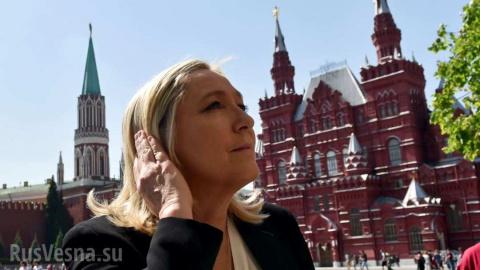 Неожиданный визит Ле Пен в Кремль озадачит многих в Европе, — Guardian