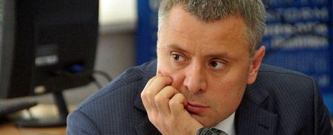 В «Нафтогазе» допустили возобновление закупок газа у России