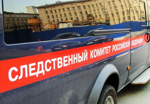 Коллеги расстрелянной в Моск…
