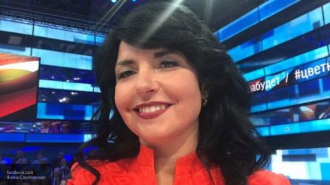 """""""Сенсация на первой минуте"""": Украинская журналистка сделала громкое заявление на ТВ в России"""