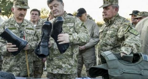 Кровавый бизнес киевской власти и ее кураторов