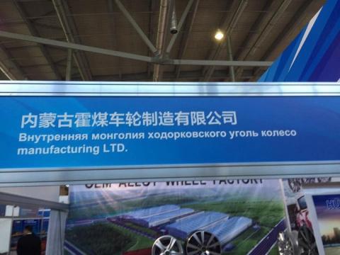 Китайские компании использов…