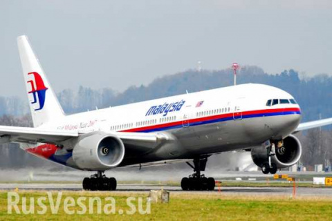 Пропавший над Индийским океаном самолёт Malaysia Airlines был сбит военными США — The Independent