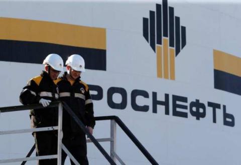 «Роснефть» запустила нефтяно…