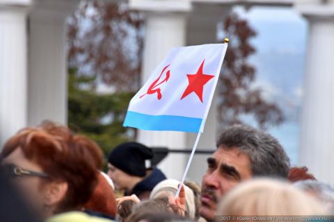 23 февраля. Как праздновал Севастополь