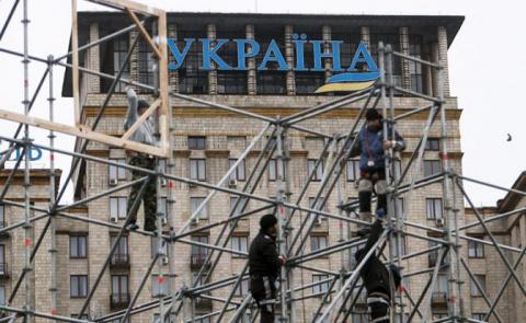 Украина станет малолюдной деревней. О создании «аграрной супердержавы» могут говорить только враги «незалежной»