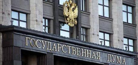 Госдума ратифицировала протокол о размещении авиагруппы ВС России в Сирии