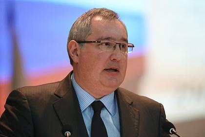 Рогозин обвинил США в провал…