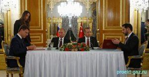 "Новак: ""Турецкий поток"" стар…"