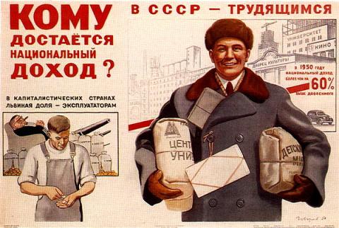 Законы  СССР, которыми нельз…