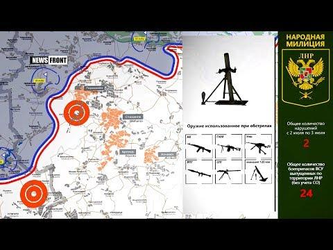 ЛНР: карта обстрелов со стороны ВСУ. 3 июля 2017