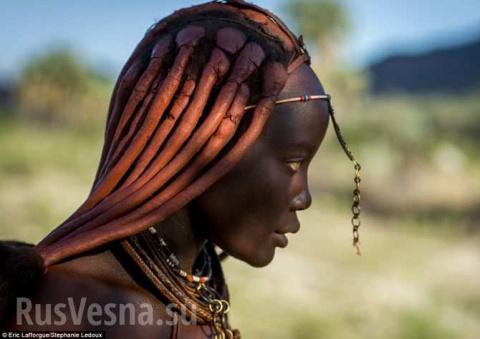 Африканские племена подали в…