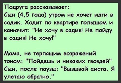 Московский лектор читает лек…