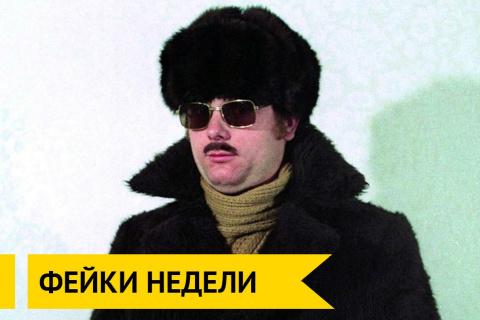 Невероятные русские шпионы р…