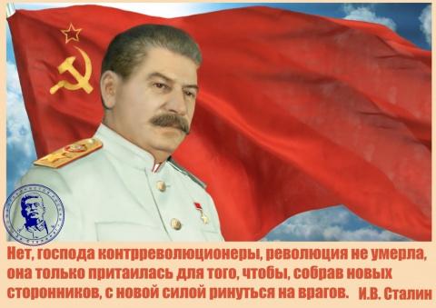 С Днем Великой Октябрьской С…
