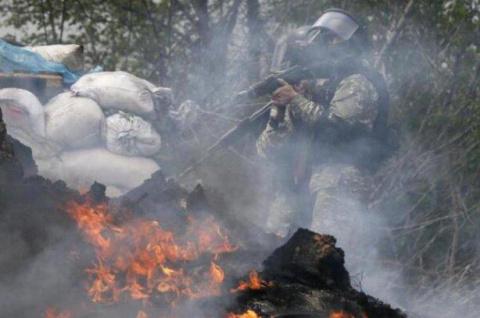 Атака ВСУ в Донбассе: Минобо…
