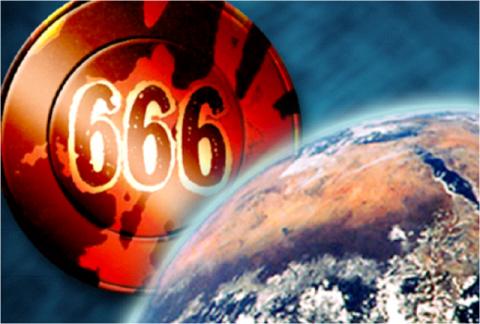 Значение и магическая сила числа 666