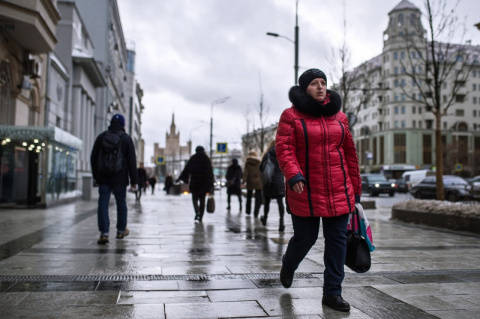 Реальные доходы россиян сниз…