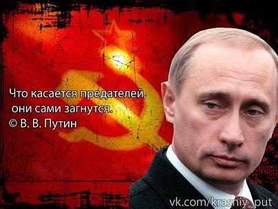 """Основная идея Хитрого Плана Путина: """"Русофобия - это очень дорого"""""""