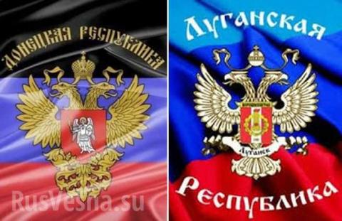 Гаранты Минских соглашений в силах заставить Киев вести переговоры с Донбассом, — политолог