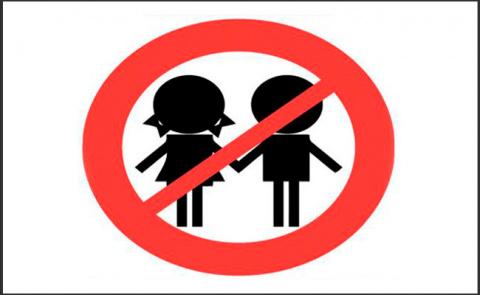 Детям вход запрещен! В мире …