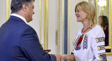 Лучшая учительница Украины 2…
