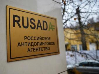 Как ответит Россия, если рос…