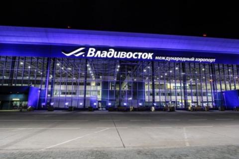 Пассажиропоток Международного аэропорта Владивосток за 9 месяцев 2017 года вырос на 17%