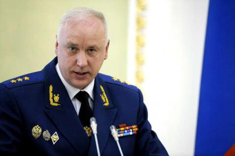 США ввели санкции против Бастрыкина в связи с делом Магнитского