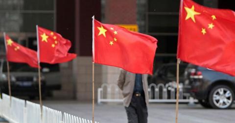 Китай прокомментировал после…