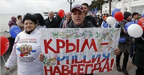 Крымчане: «При Украине такого не было!»