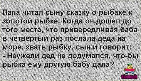 За амбаром доярка Иванова оч…