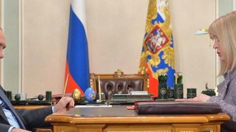 На встрече с Путиным Памфило…